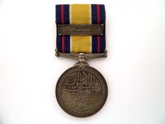 SUDAN, DEFENCE FORCE GALLANTRY MEDAL