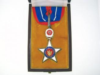 Sarawak, Order of the Star of Sarawak