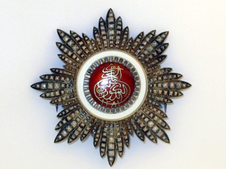 Zanzibar, Order of the Brilliant Star,
