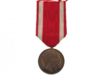 Mexico. Military Merit Medal