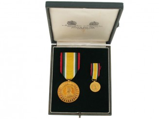 Brunei, Coronation Medals 1968