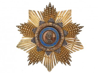 Cuba. Order of Carlos Manual Cespedes