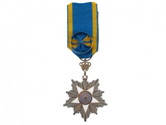 Egypt. Order of the Nile (Nishan al-Nil)