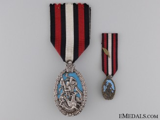 Iranian Rastakhiz Anti-Communist Struggle Medal; Pahlavi Empire