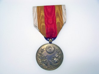 Korean Annexation Commemorative Medal 1910