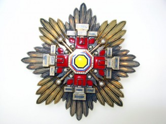 Manchukuo, the Order of the Pillars of the State