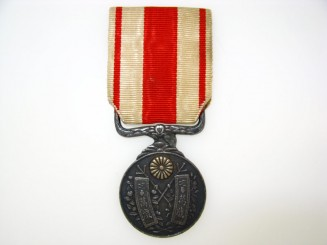 Taisho Enthronement Commemorative Medal