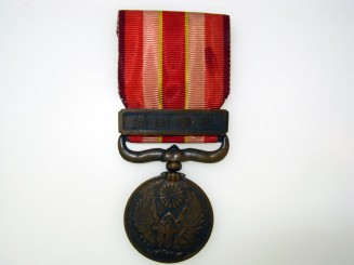 1931-1934 Manchurian Incident War Medal