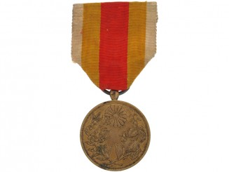 Korea Annexation Medal 1910