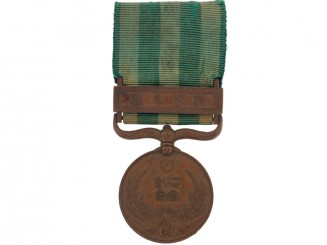 Boxer Rebellion Medal, 1900
