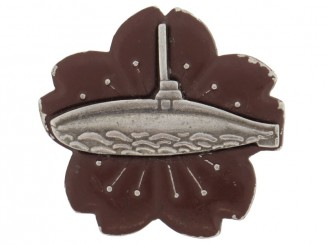 WWII Submarine School Badge