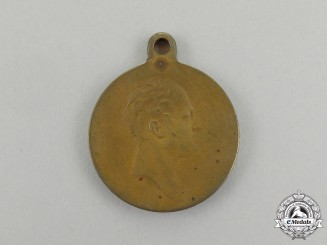 An Imperial Russian Medal for the Centenary of the 1812 War, 1812-1912