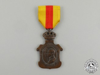 Spain, Kingdom. A Homage to the Royal Family Medal 1925
