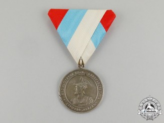 "A Serbian Medal of the ""Obilić Organization"" 1889"