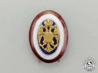 A Kingdom of Yugoslavia Army Officer's Cap Badge
