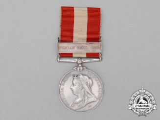 A Canada General Service Medal, to Private George Albert Ashbaugh, Mount Pleasant Infantry Company (38th Battalion)