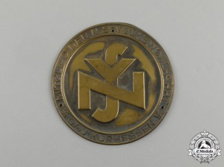 A Kurhessen National Socialist People's Welfare (NSV) Kurhessen Region Membership Plaque