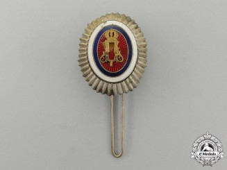 "A Large Serbian Officer's Badge for ""Kalpak""; 1903"