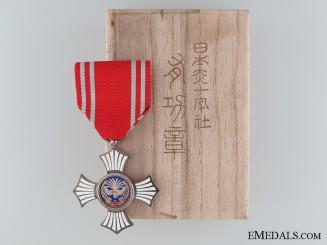 Japanese Red Cross Society Merit Medal; Silver Grade