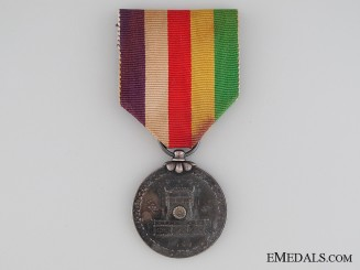 Japanese Showa Enthronement Commemorative Medal 1928
