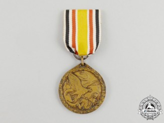 A German Imperial Combatant China Campaign Medal
