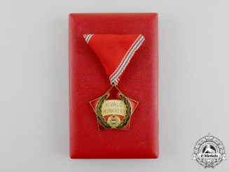 A Socialist Hungary Medal for Outstanding Production and Work Service