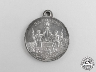 Russia, Soviet Union. An Industrial Workers Medal