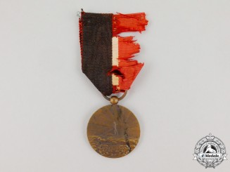 A Rare Cuban First War Commemorative Medal 1917-1919