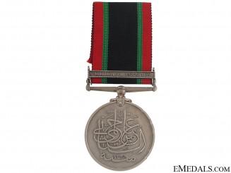 Khedive's Sudan Medal 1910 - S. KORDOFAN 1910