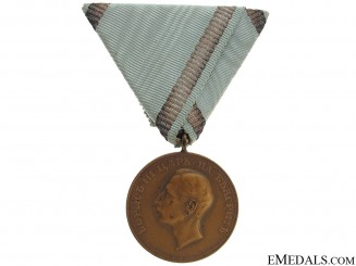King Boris II Merit Medal