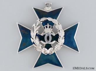 King Carol II Order of Agricultural Merit