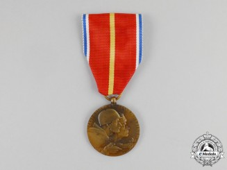 A Czech Battle of Dukla Pass Medal 1944, Boxed