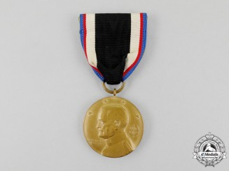 A First War American Army of Occupation of Germany Medal