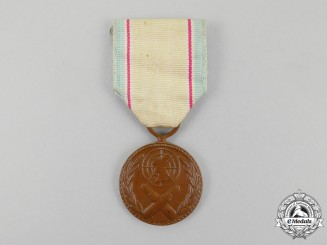A South Korean Medal for Service in the Korean War