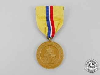A Philippines Korean War Campaign Medal