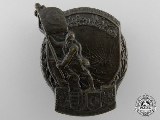 A First War Turkish Regimental Badge