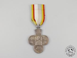 Ethiopia, An Korean War Service Medal