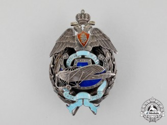 A Large Imperial Russian Air Force Committee Badge