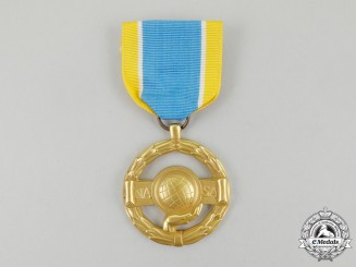 United States. A NASA Public Service Medal