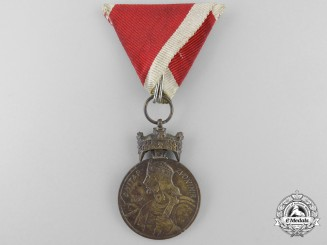 A Second War Croatian Merit Medal of King Zvonimir; Bronze grade