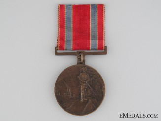 Latvian Independence Medal 1928