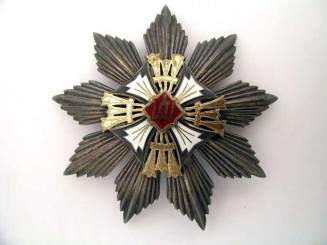 ORDER OF GEDIMINAS