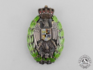 Romania, Kingdom. A Rare Administrative Academy Officer's Badge, by BSW