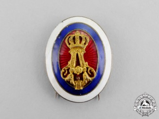Serbia, Kingdom. A Serbian Officer's Cap Badge, Alexander I (1890)