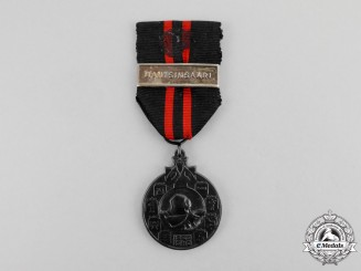Finland. A Winter War 1939-1940 Medal, Type III for Finnish Soldiers with Mantsinsaari Battle Clasp