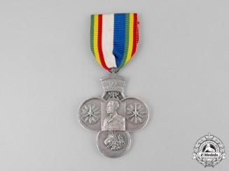 Ethiopia. An Korean War Service Medal by C.C. Sporrong of Stockholm, Sweden