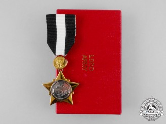 Sudan. An Army Long and Distinguished Service Order, Boxed