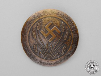 "Germany. A Female RAD ""Arbeitsmaid"" Rank Brooch; First Pattern"