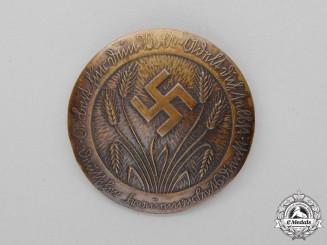 "Germany. A Female RAD ""Arbeitsmaid"" Rank Brooch; First Pattern"