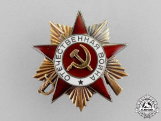 Russia, Soviet Union. An Order of the Patriotic War, 1st Class, Type 2